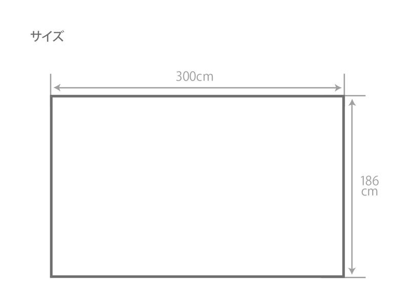 TCサイドパネルLのサイズ画像