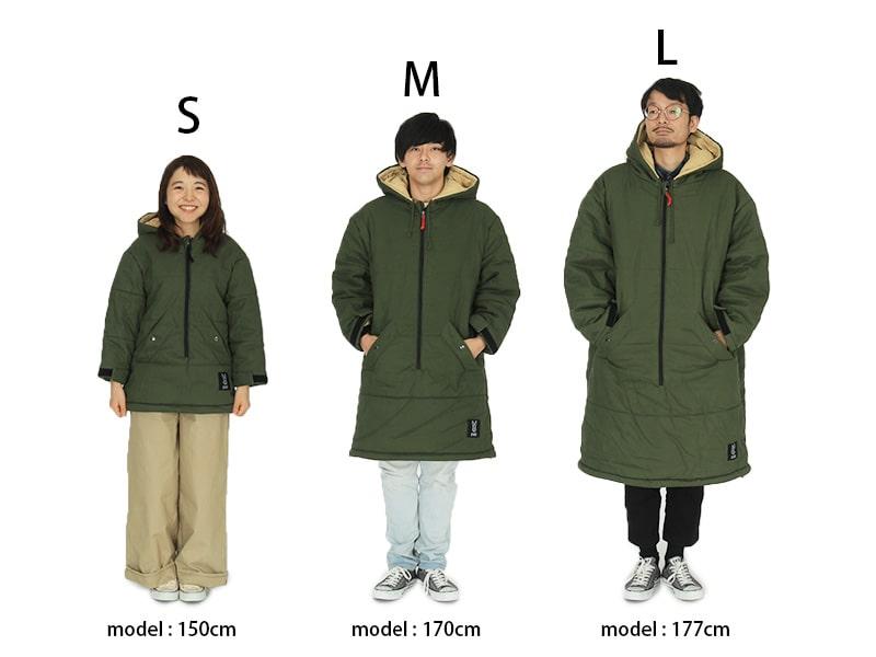 ジャケシュラ2Lのメインの特徴(違和感なく着れるジャケットモード)