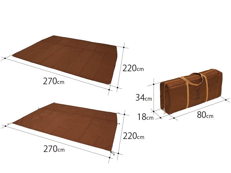 カマボコテント3M用マットシートセットのサイズ画像