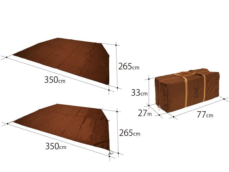 カマボコテント3L用マットシートセットのサイズ画像