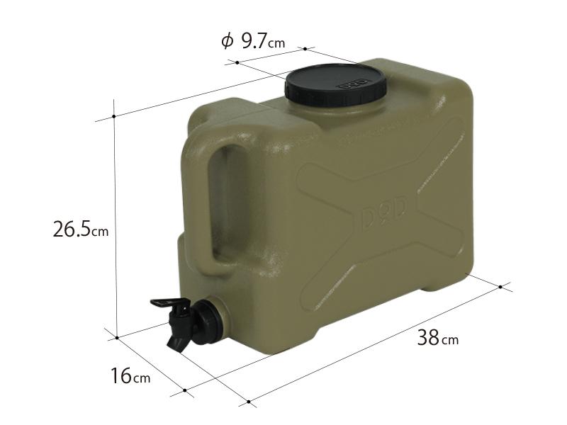フツーノタンクのサイズ画像
