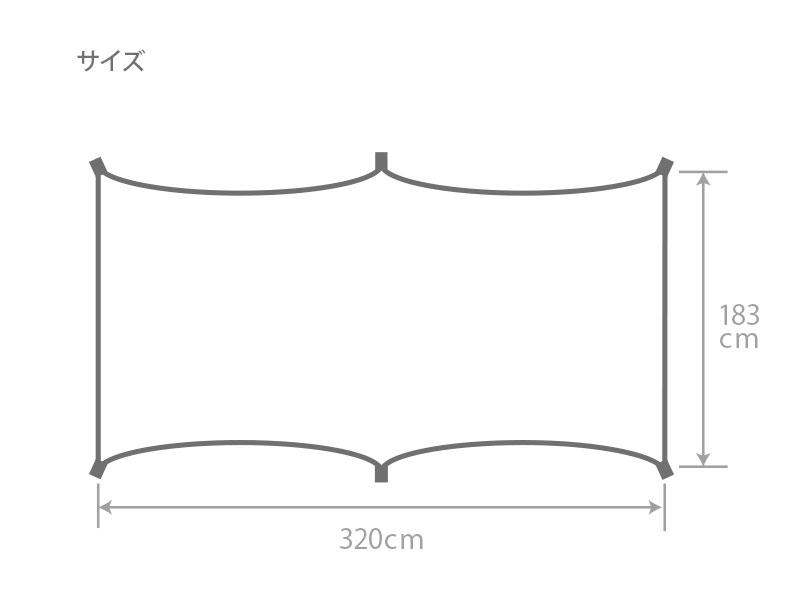 カマボコシールドSのサイズ画像