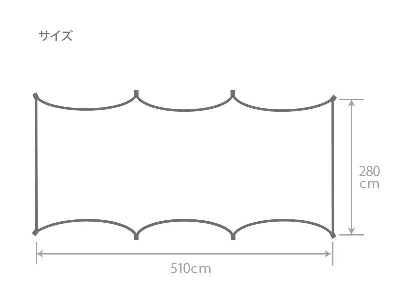 カマボコシールドLのサイズ画像