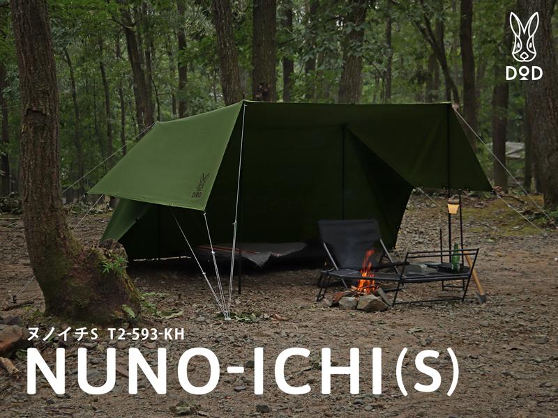 ヌノイチS(カーキ) T2-593-KH