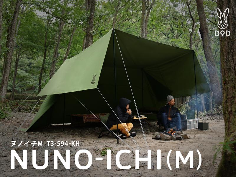 ヌノイチM(カーキ) T3-594-KH
