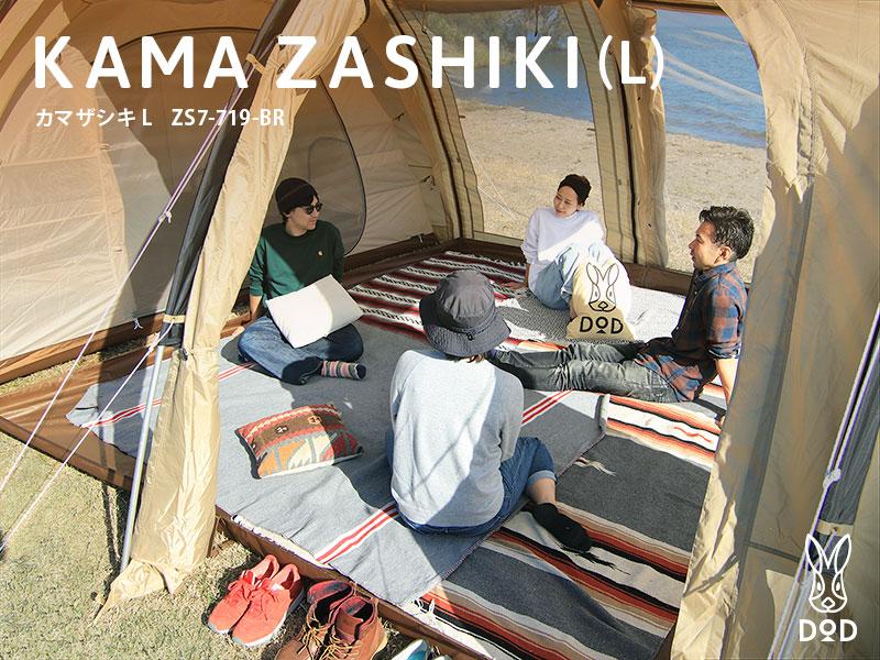 カマザシキL ZS7-719-BR
