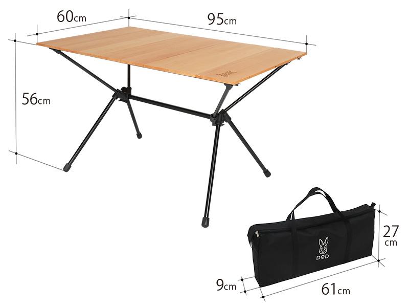 ジミニーテーブルのサイズ画像
