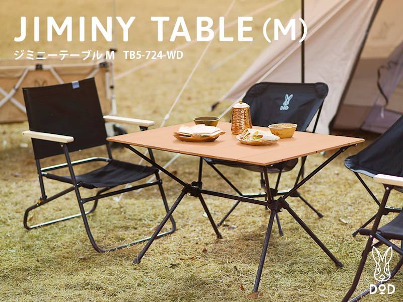 ジミニーテーブルМ TB5-724-WD