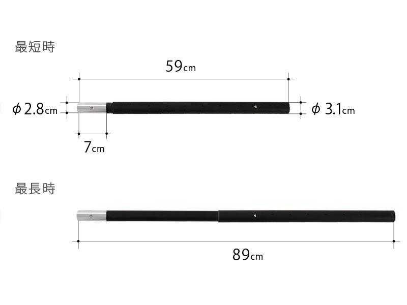 フタマタノバシのサイズ画像
