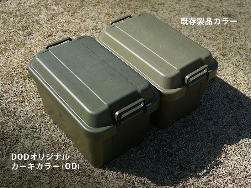 ヨクミルヤーツLのメインの特徴(こだわりのODカラー)