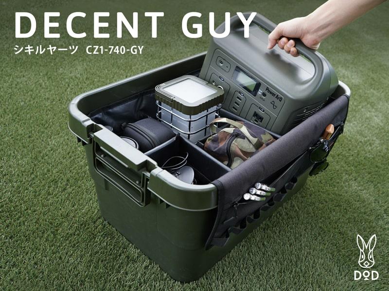 シキルヤーツ CZ1-740-GY