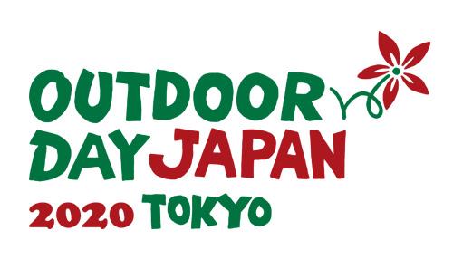 【開催中止】OUTDOORDAY JAPAN 2020 東京