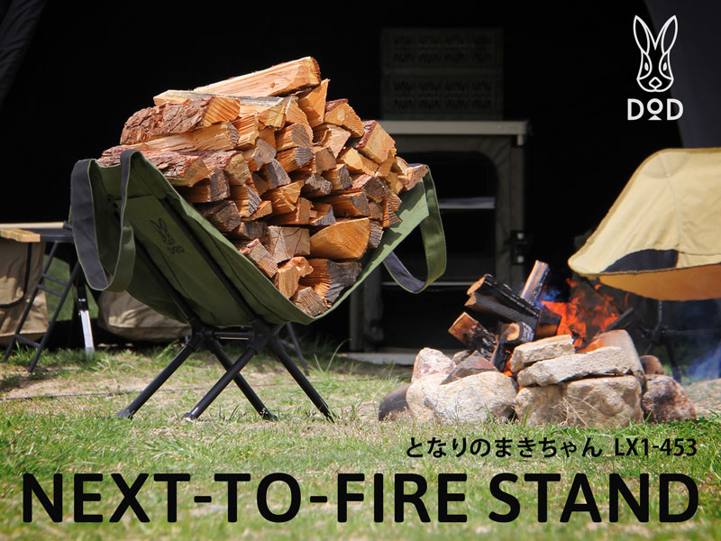 となりのまきちゃん LX1-453