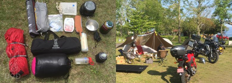 キャンプツーリング装備