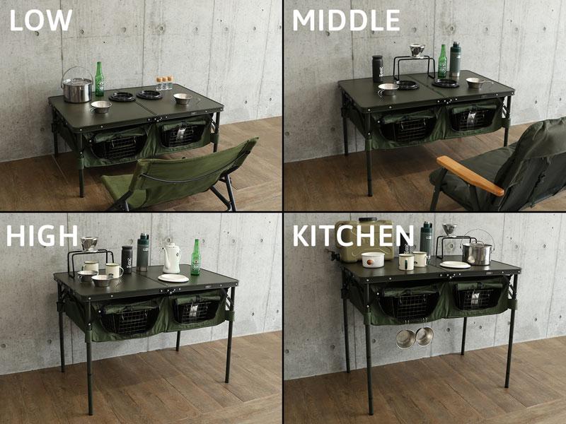 グッドラックテーブルのメインの特徴(ロースタイル~キッチンテーブル)