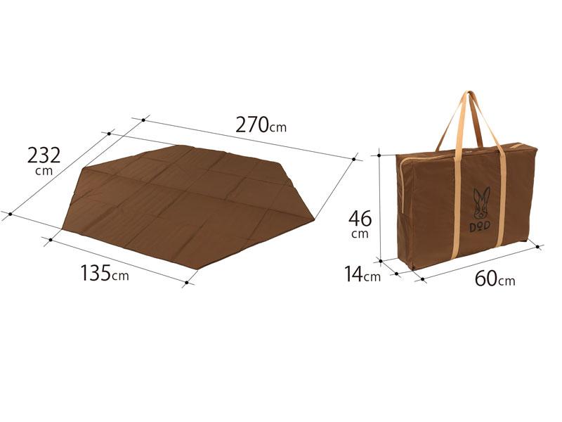 ワンポールテントS用マットのサイズ画像