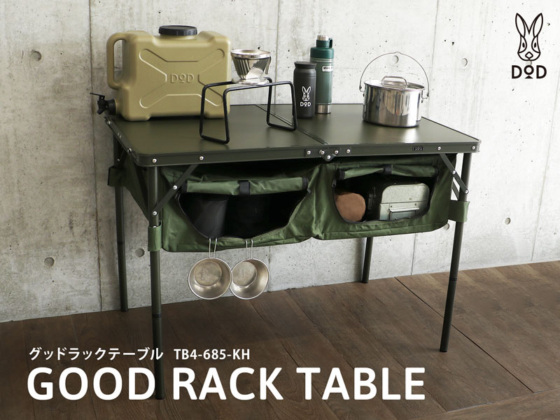 グッドラックテーブル(カーキ) TB4-685-KH