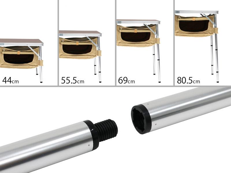 グッドラックテーブルの各部の特徴(4段階の高さ調節)