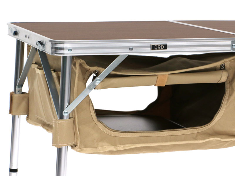 グッドラックテーブルの各部の特徴(前後開閉式収納)