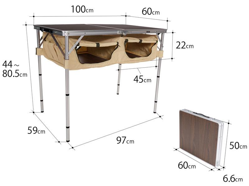 グッドラックテーブルのサイズ画像