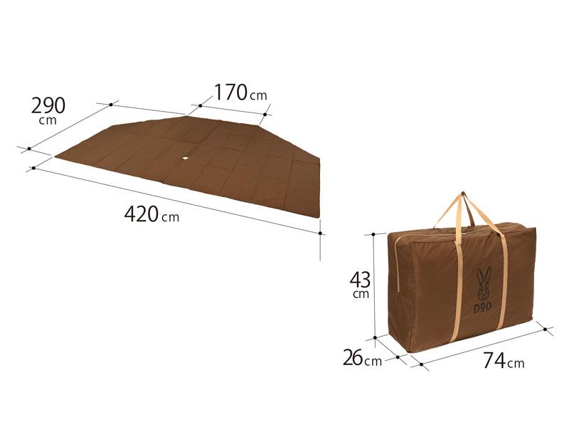 ヤドカリテント用マットのサイズ画像