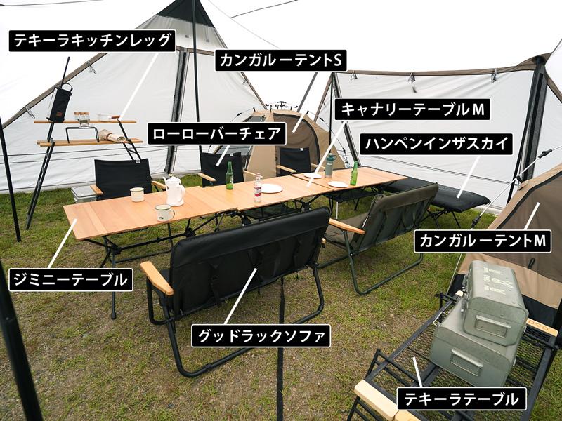 ロクロクベース2幕内レイアウト例画像