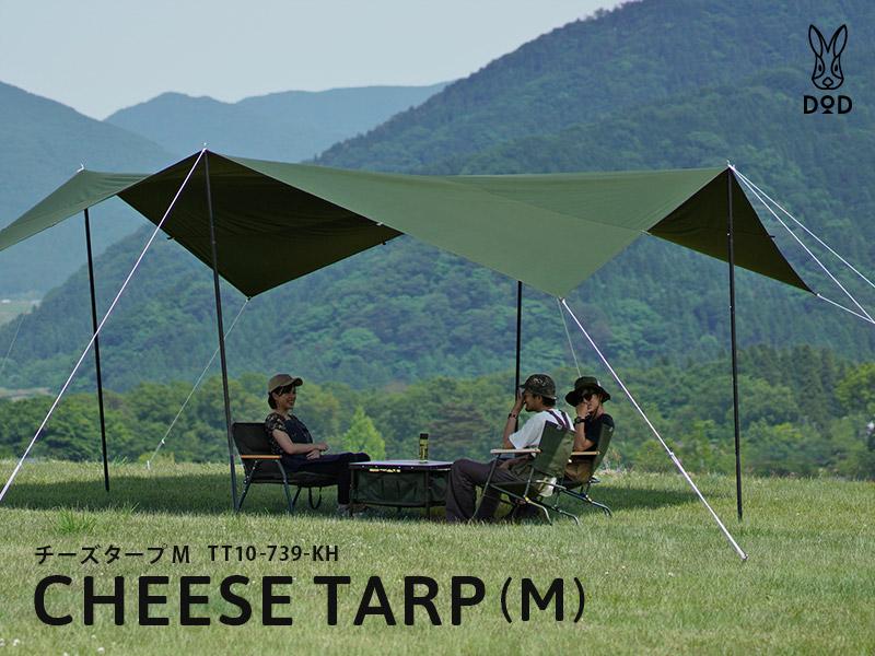 チーズタープM(カーキ) TT10-739-KH