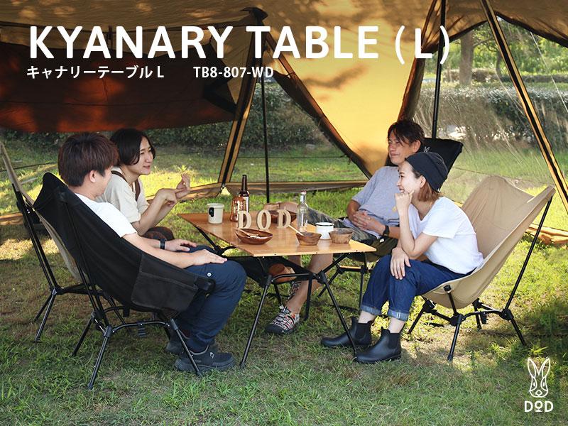 キャナリーテーブルL TB8-807-WD