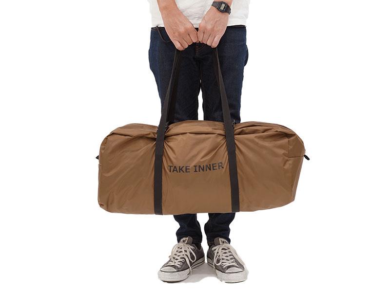 タケノコテント用インナーテントのメインの特徴(専用コンプレッションバッグ)
