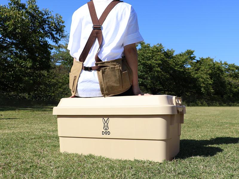 ヨクミルヤーツLのメインの特徴(よく見るボックス)