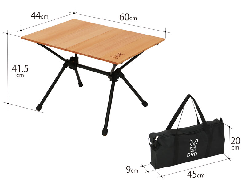 ジミニーテーブルSのサイズ画像