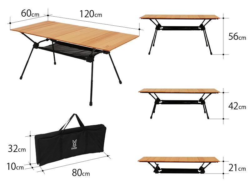 キャナリーテーブルLのサイズ画像