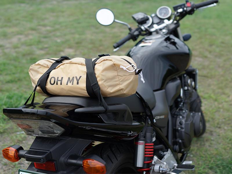 オーマイロンリナイイッツマイライフタープのメインの特徴(軽量・コンパクトで持ち運びしやすい)