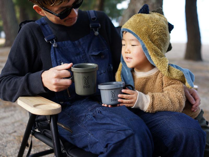 放浪コロリマグ(240ml)のメインの特徴(コーヒー1杯サイズにちょうどよい240mlのコロリマグ)