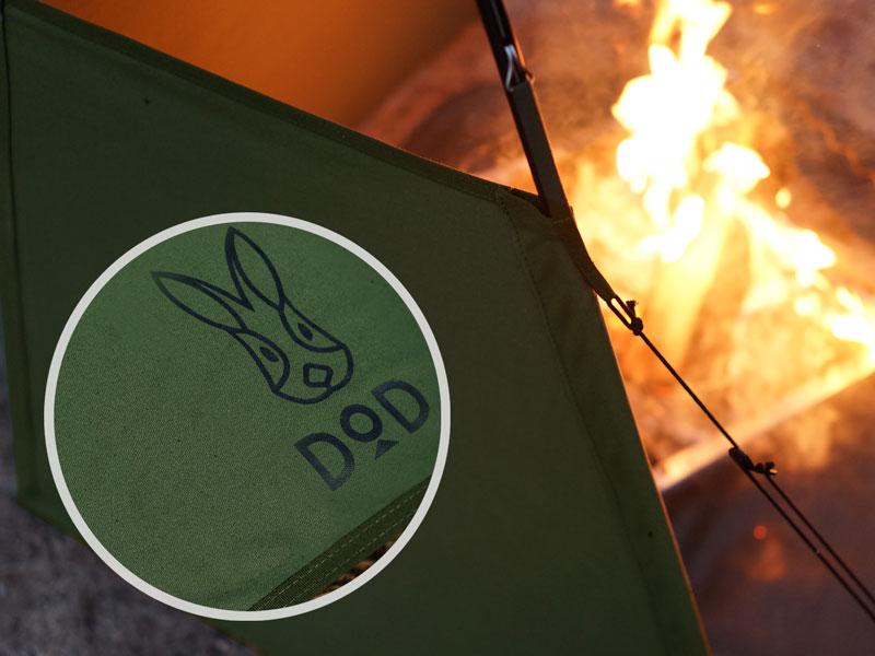タキビノムコウのメインの特徴(火の粉に強い帆布生地)