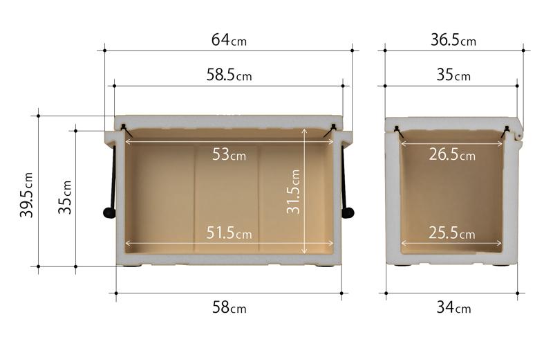マヒャドイナフスキーのサイズ画像