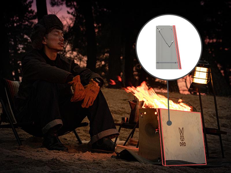 シバレンナのメインの特徴(焚き火の熱を効率的に反射するダブルウォール構造)