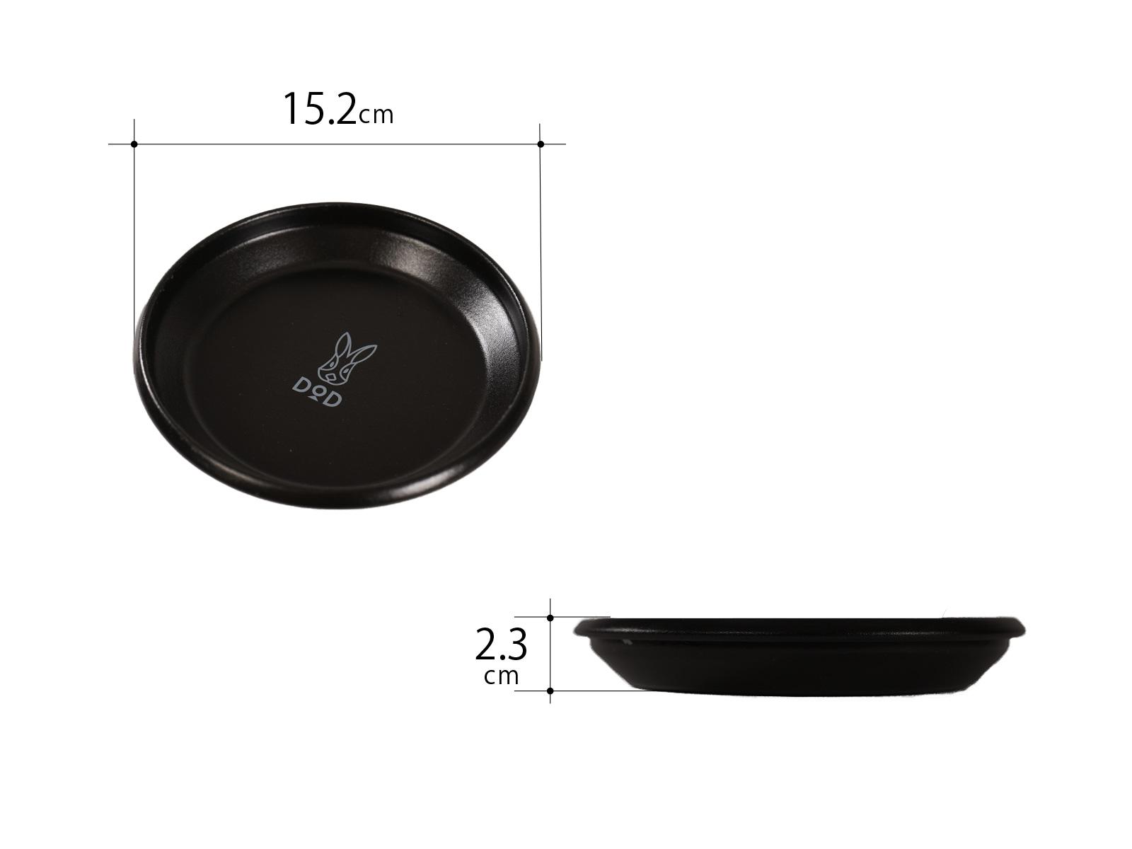 放浪フタリザラ(2枚セット)のサイズ画像