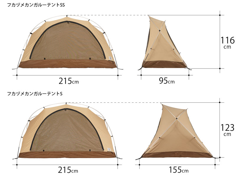 フカヅメカンガルーテントSのサイズ画像