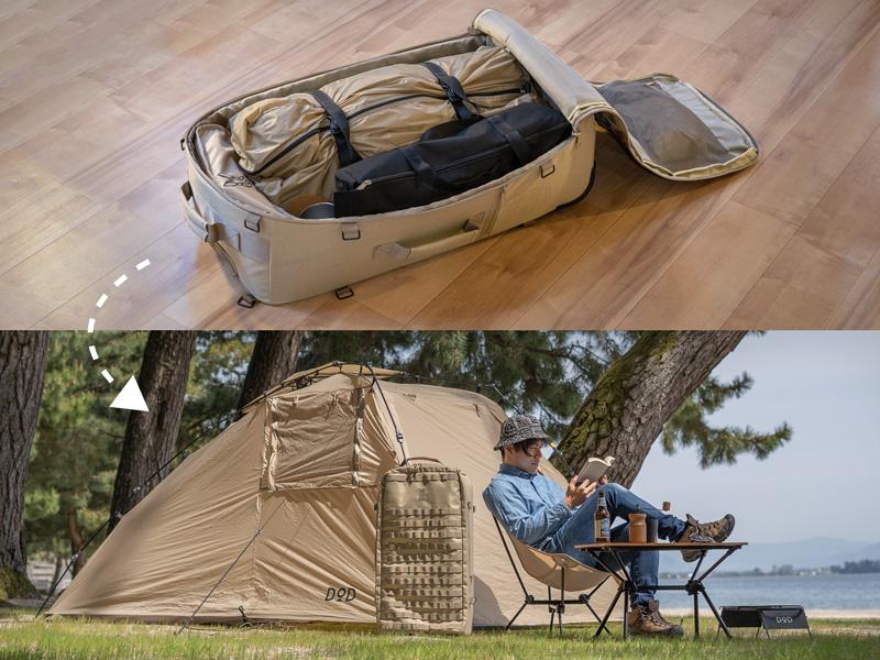 キャンパーノ・コロコーロ2のメインの特徴(テントなどのキャンプ道具が入る縦長サイズ)