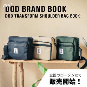 DOD TRANSFORM SHOULDER BAG BOOK