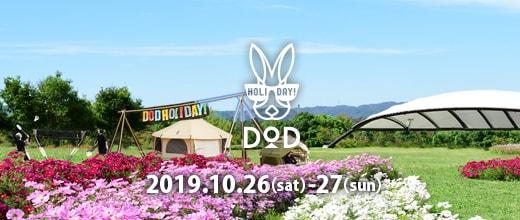 DOD HOLIDAY!2019